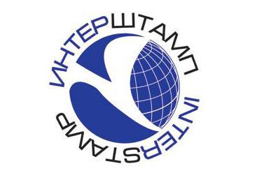 Интерштамп
